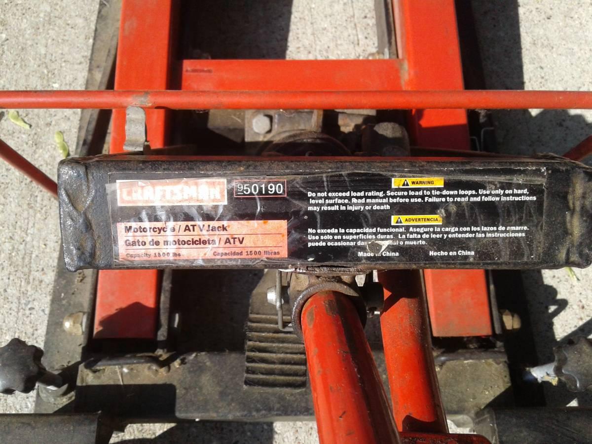 Craftsman ATV 1500 lb Lift Jack For Sale in Appleton, WI